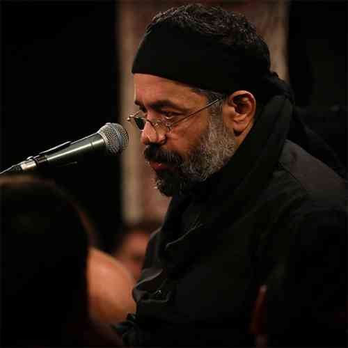 دانلود نوحه جدید حاج محمود کریمی به نام عمرم گذشت در تب و تاب ندیدنت