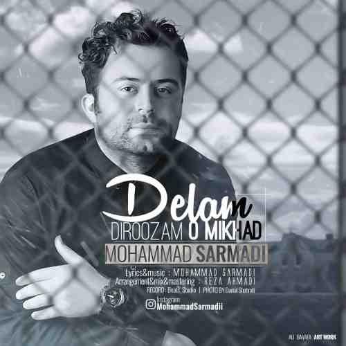 دانلود آهنگ جدید محمد سرمدی به نام دلم دیروزمو میخواد