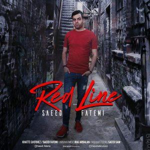 دانلود آهنگ جدید سعید فاطمی به نام خط قرمز