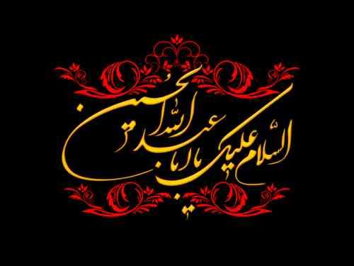 دانلود نوحه جدید محمد رضا بذری به نام شام غریبان