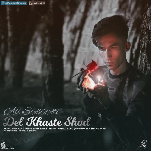 دانلود آهنگ جدید علی ساداتی به نام دل خسته شد