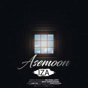 دانلود آهنگ جدید ایضا به نام آسمون