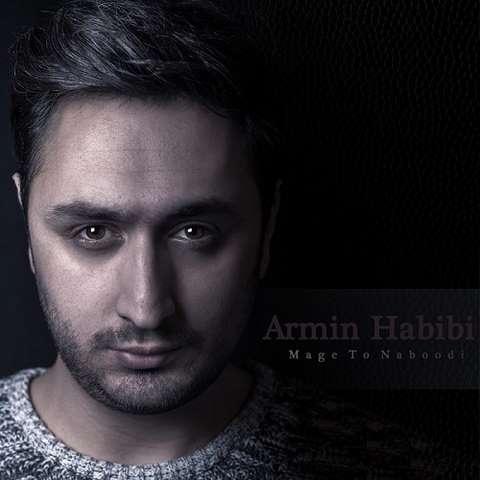دانلود آهنگ جدید آرمین حبیبی به نام مگه تو نبودی