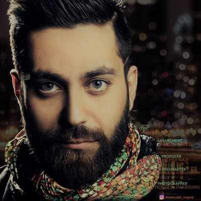 دانلود آهنگ جدید علی ستوده به نام مستان