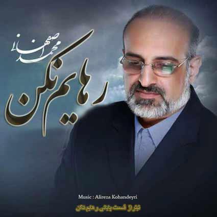 دانلود آهنگ جدید محمد اصفهانی به نام رهایم نکن