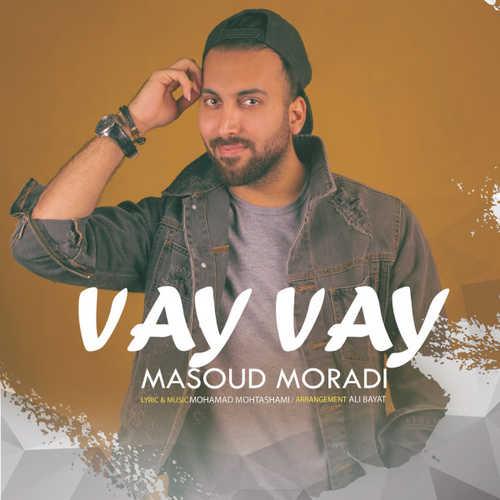 دانلود آهنگ جدید مسعود مرادی به نام وای وای